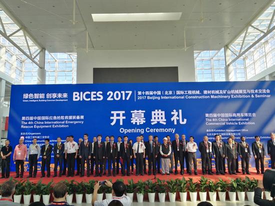 BICES 2017盛大启幕 工程机械智享未来