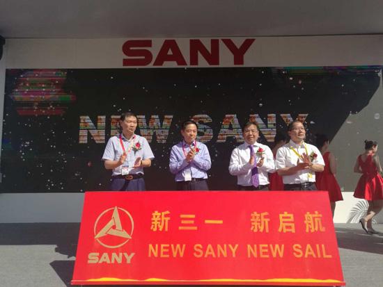 China BICES 2017︱开启新航程  三一45款产品震撼亮相