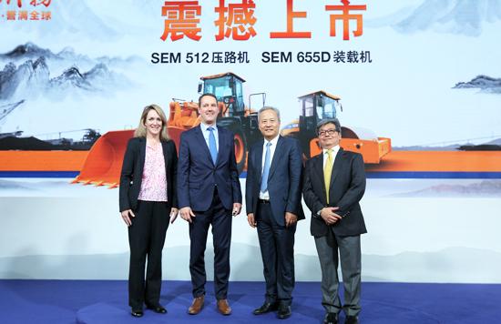 山工机械携新品SEM512压路机、655D装载机强势出击