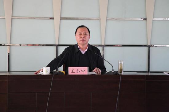 山东临工召开中层以上领导干部会议传达学习十九大精神
