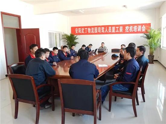 河南安阳一大型物流公司一次性采购多台厦工产品