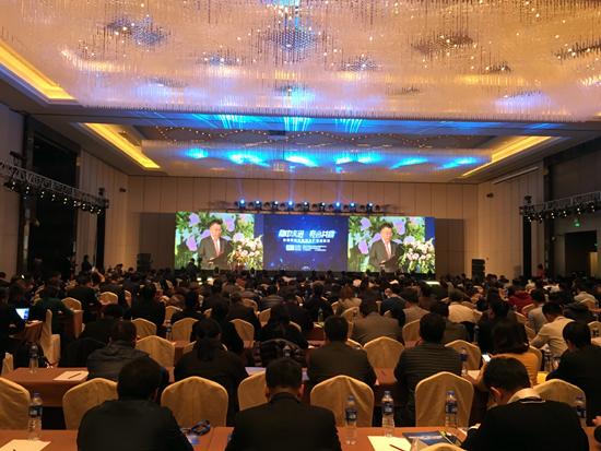 2017年度中国挖掘机械行业第二十一届年会胜利召开