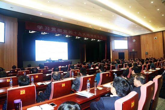 中国重汽举办第五期领导干部培训讲座