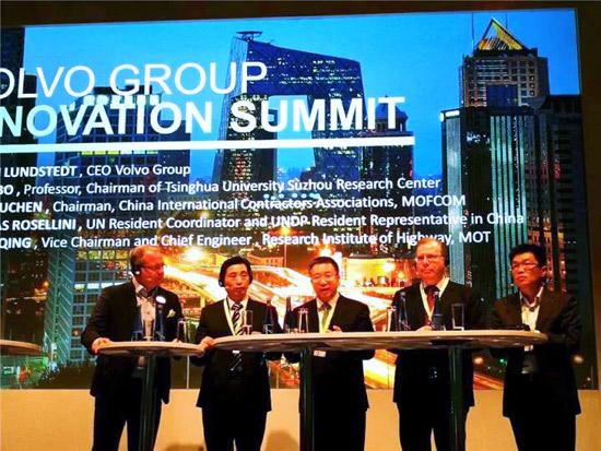 中国对外承包工程商会房秋晨会长出席沃尔沃集团创新峰会