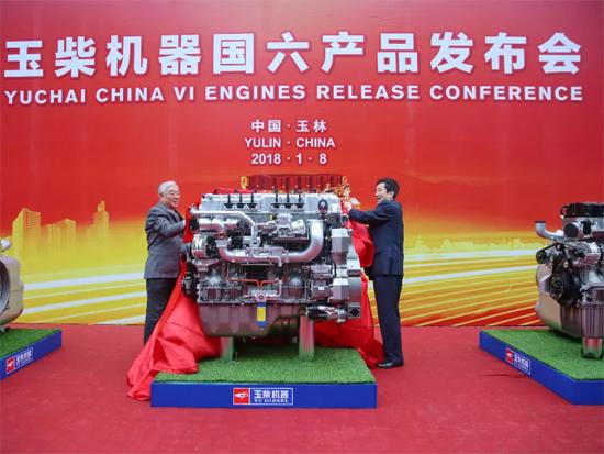玉柴率先发布国六发动机