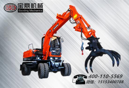 宝鼎BD80W-8多用途轮式挖掘机抓木机