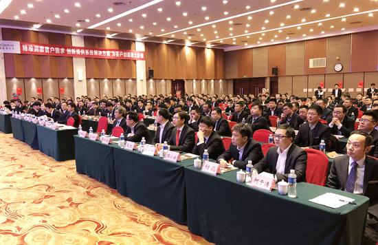 福田戴姆勒汽车2018年营销工作会议隆重召开