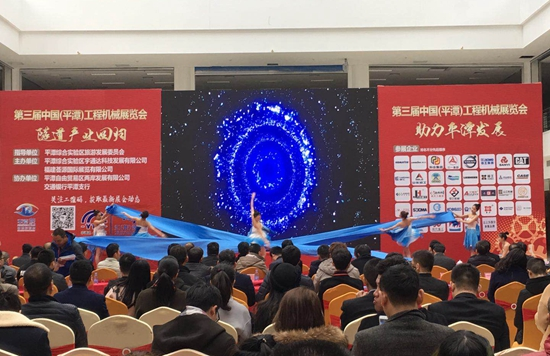 徐工盛装亮相第三届中国(平潭)工程机械展览会