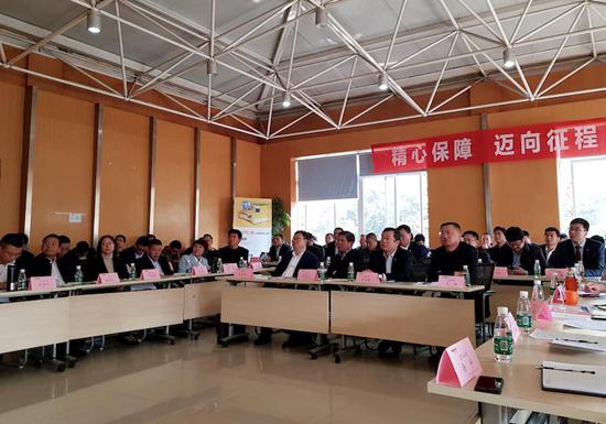2018山推代理商协会后市场分会服务、配件部长会议成功召开