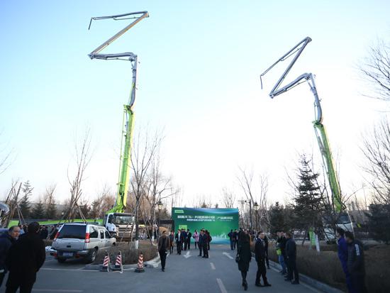 中联重科4.0混凝土设备长春推广会隆重举行