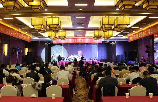 徐州市工程机械商会第二届一次会员大会开幕