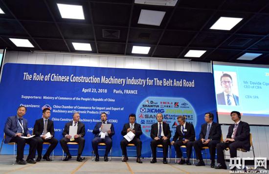 中国工程机械产业开启集团国际化之路