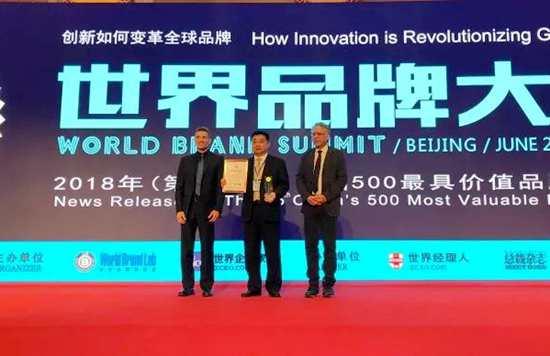 602.18亿!徐工再摘《中国500最具价值品牌》行业桂冠!