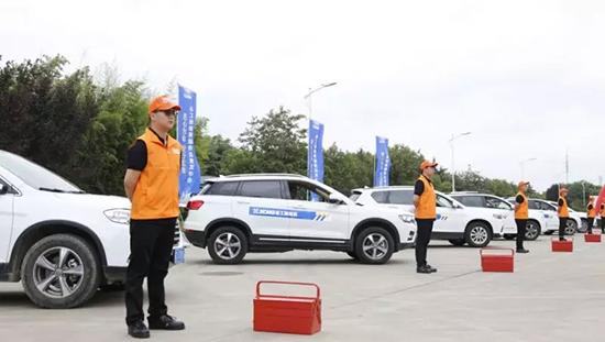 徐工发布混凝土机械服务品牌