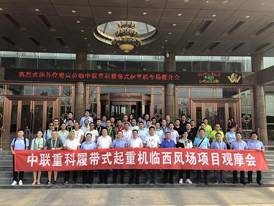 订单近1亿元 ZCC8800W专场推介会在河北邢台圆满落幕