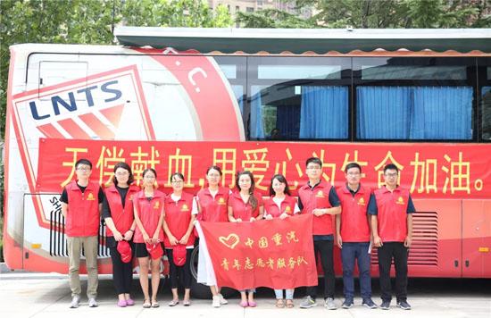"""中国重汽集团开展""""浓情热血 大爱重汽"""" 无偿献血活动"""