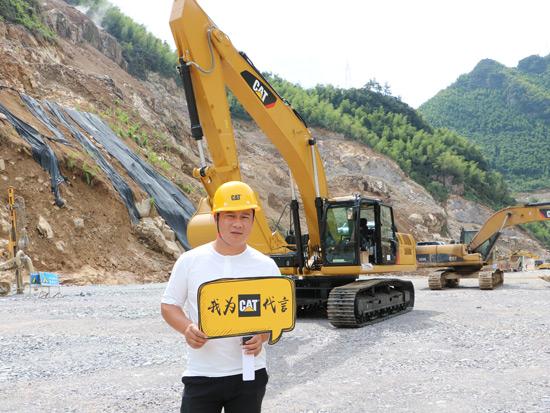 高效又省油!卡特彼勒挖掘机在这个水电站担当主力