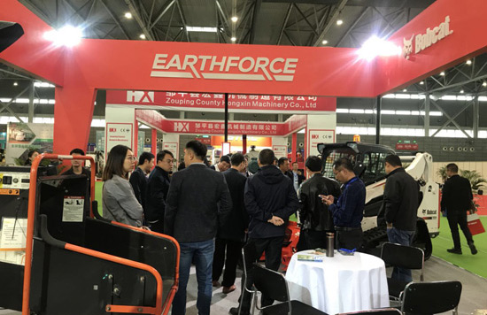 中国林业机械展在合肥开幕!山猫凶猛,独啸山林!