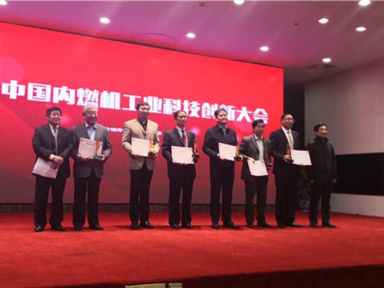 首届中国内燃机工业科技创新大会在北京成功举办