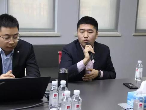 廊坊德基机械科技有限公司两化融合管理体系贯标项目启动会议顺利召开