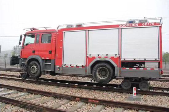中联重科路轨两用消防车面世 轨道消防救援添利器