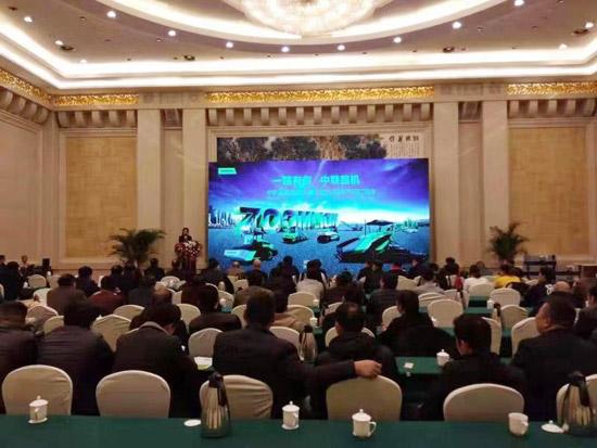 中联重科路面机械4.0产品推广会郑州站圆满举行