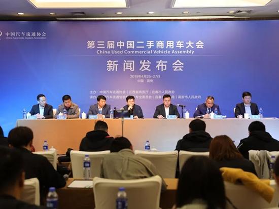 第三届中国二手商用车大会将在高安市盛大举行!