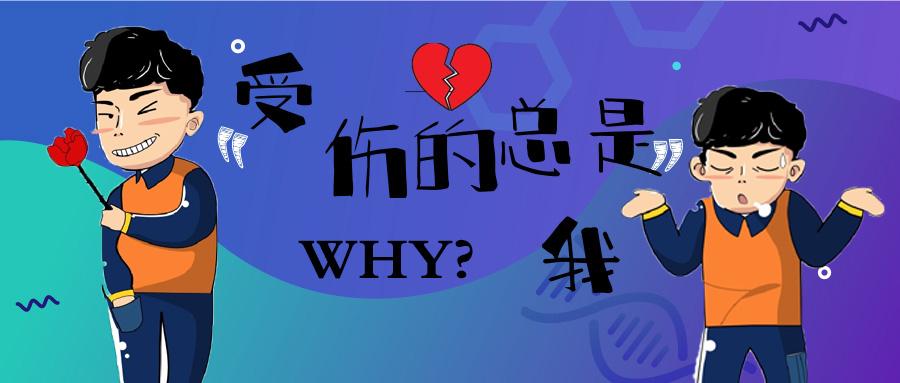 CM趣闻研究院第1期:挖机小哥相亲,为什么总失败???
