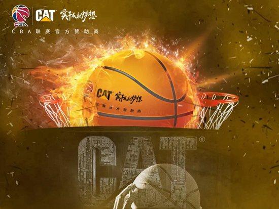 【有奖互动】卡特彼勒携手CBA,见证中国篮球最好的时代!