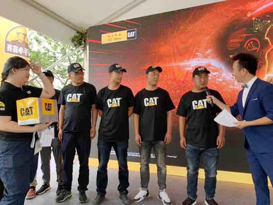 巅峰对决!CAT<sup>®</sup>307.5油耗挑战赛易初明通区域决赛打响