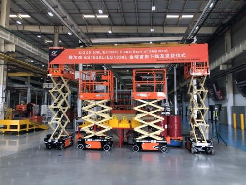 捷尔杰新轻型电动剪式高空作业平台系列产品下线发货