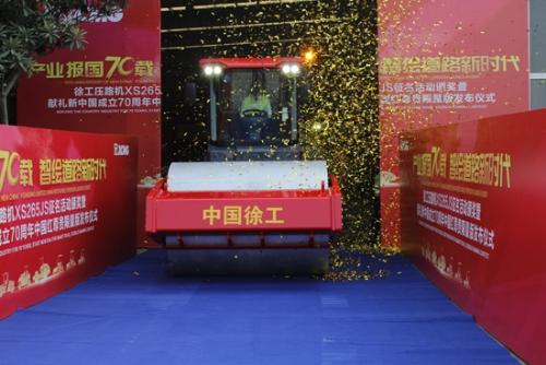 徐工道路总经理亲自驾驶!千名员工共同欢庆中国红下线!
