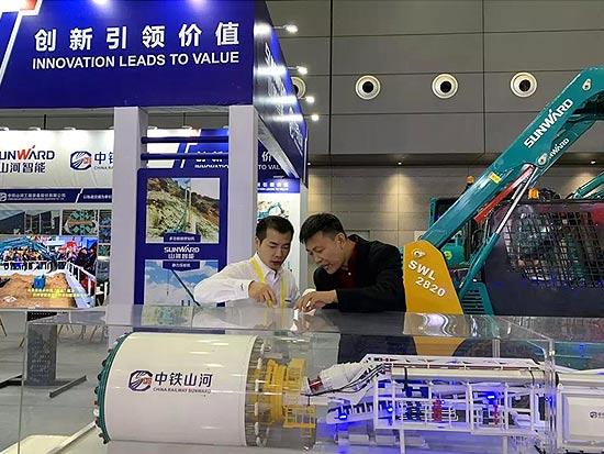 山河智能亮相軌道博覽會 展全球領先工程裝備成果