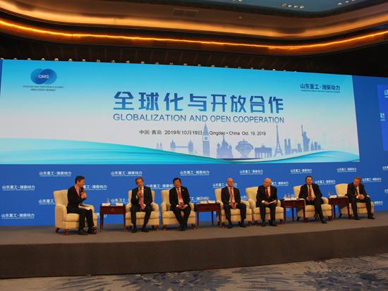 中外高端企業家暢談全球化與國際合作