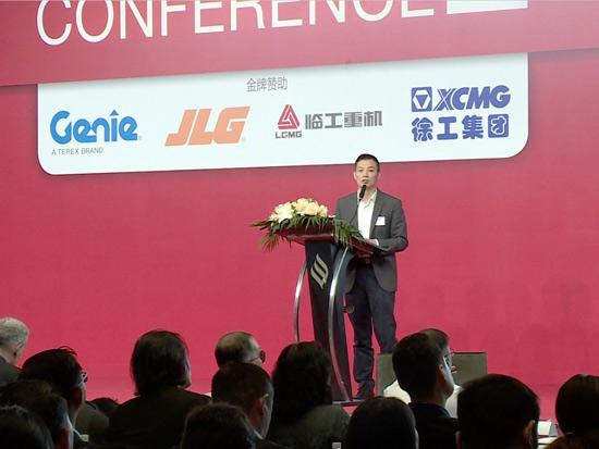捷尔杰参加国际租赁峰会 强调增长的市场离不开金融支持