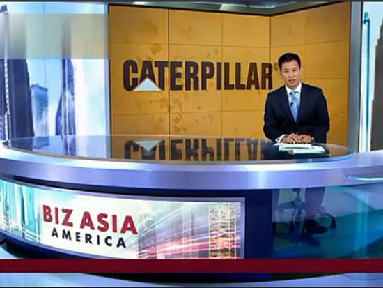 卡特彼勒集团总裁Ed Rapp接受中央电视台采访
