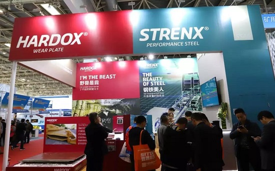 SSAB亮相中国国际煤炭采矿技术交流及设备展览会