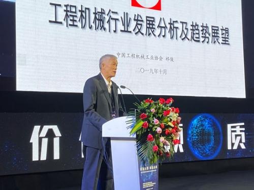 山东临工助力中国工程机械工业协会挖掘机分会年会胜利召开