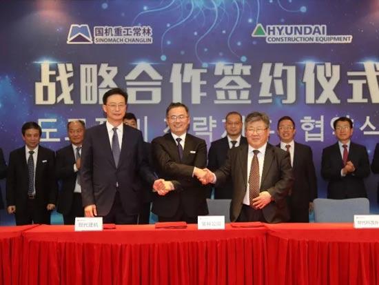 国机重工常林公司与现代建机再签战略合作协议