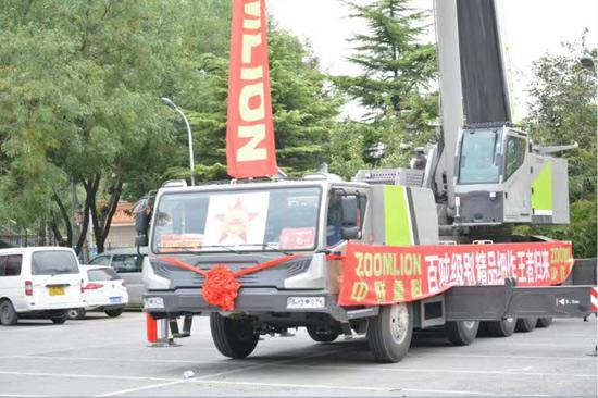 阅兵幕后英雄交付客户 中联重科国庆功勋产品推介会在京举行