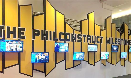高光时刻!徐工V7系列混凝土机械闪耀菲律宾