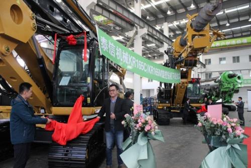 泰信机械新产品KR165C/KR165M旋挖钻机下线仪式圆满举行