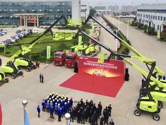 批量交付百台!中联重科臂式高空作业平台迎重大市场突破