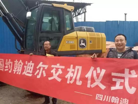约翰迪尔助力长江沿岸建设