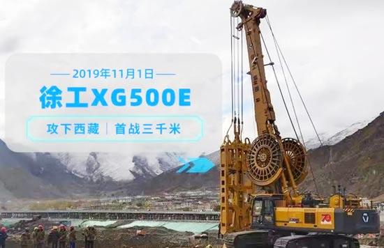 徐工地下连续墙抓斗进驻西藏水利工程