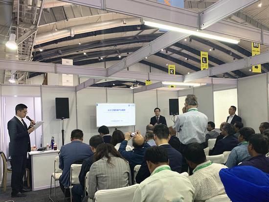 2021长沙国际工程机械展全球首场新闻发布会在印度召开