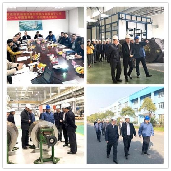 杭齒集團公司召開投資子公司2019年度董事長、總經理會議