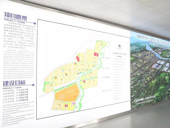 山东重工(济南莱芜)绿色智造产业城项目开工在即!