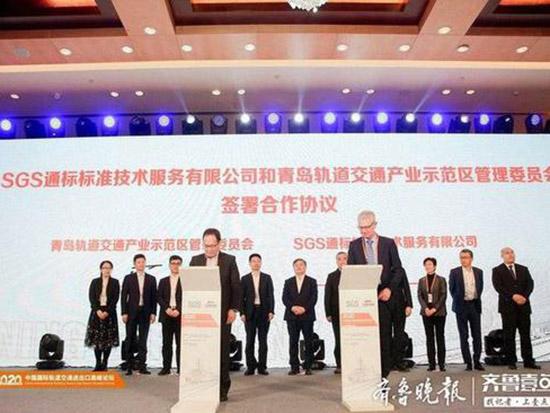 總投資12億 青島擬建全球里程最長軌道交通試驗線