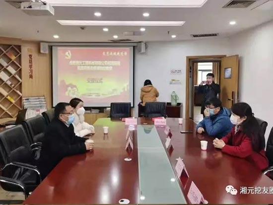合肥湘元集团向瑶海区政府捐赠2000只KN95口罩